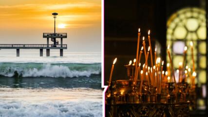 Днес е Илинден! Защо се вярва, че влизането в морето е опасно и още традиции