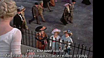 Принцът и танцьорката ( The Prince and the Showgirl 1957 )