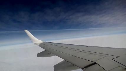 Полет през облаците