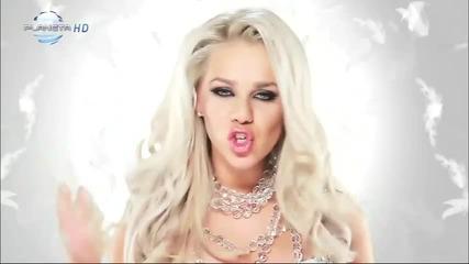 Гергана - Който иска да вярва [ 0fficial Video ]