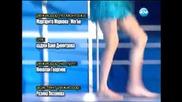 Бос танц на адреналинките (12-ти юни)