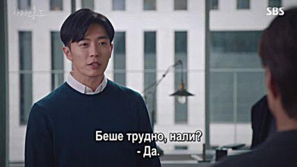 Temperature of Love E20
