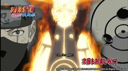 Naruto Shippuden 372 Official Preview Hd