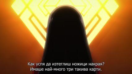 [ Bg Subs ] Kakegurui - 01 [ Otaku Bg ]