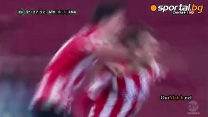 Атлетик Билбао - Реал (мадрид) 1:1