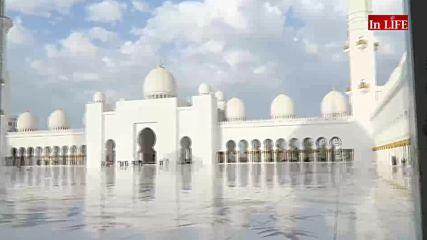Бялата Джамия в Абу Даби - най-скъпата джамия в света