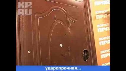 Китайски входни врати