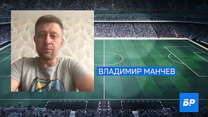 ЕВРО 2020: Прогнози за ПОБЕДИТЕЛ Кой ще стане ШАМПИОН според спортна България?