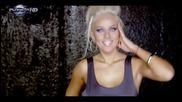 Гергана - Имам Нужда ( Official Video Hd )