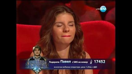 Павел Матеев (българска песен) - Големите надежди 1/2-финал - 28.05.2014 г.