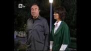 Али предлага брак на Пънар, Опасни улици