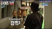 [ Eng Subs ] Running Man - Ep. 72 ( Hong Kong) - 2/2