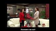 Божествен Пир ( Feast of the Gods 2012 ) - Епизод 03