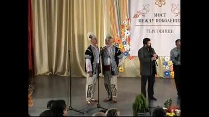 Братя Митеви от с. Владая в гр.тьрговище Нещо