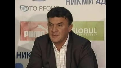Ареста На Бившия Футболен Съдия Иван Леков