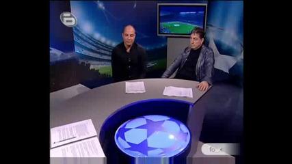 Шампионска лига 08.04.2009 - Коментар преди мача Барселона - Байерн Мюнхен
