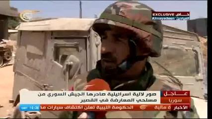 Сирийската армия откри Израелско превозно средство при бунтовниците