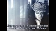 Michael - В периферията на сънищата идваш