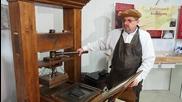 Варненци се радват на първата печатарска машина