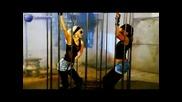 Биляна - С която и да си / Official Video
