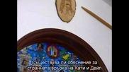 Необяснимото - Вампирите [bg subs] част2/2