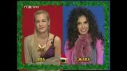 Блиц 2 В 1 - Яна И Жана 04.01.2008