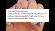 7 начина, с които маникюрът съсипва ноктите ти