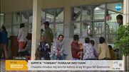 """Тайфунът """"Тембин"""" взе 160 жертви във Филипините, пощади Виетнам"""