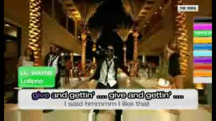 Lil Wayne - Lollipop Killer Karaoke High Quality