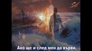 Звезден Бродник - Viktor Bordjiev