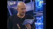 Music Idol - Задача За Концерта! 01.05.2008