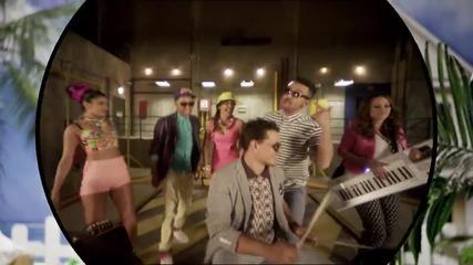 Графа feat. Venzy & Михаела Филева - А Дано Ама Надали (official Video)