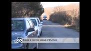 Взрив във фабрика за боеприпаси в Мъглиж, един човек е загинал
