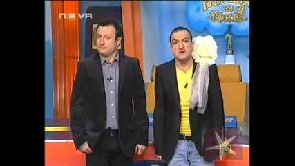 Господари на ефира