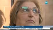 ЖАЛБА СРЕЩУ ЖАЛБА: Нападателите на лекарката в Пазарджик искат да я съдят