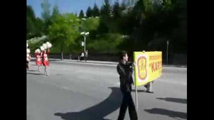 24 май 2009 година (пги - Смолян представя)