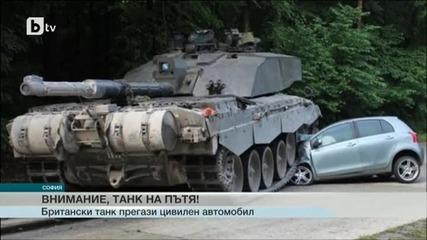 Танк прегази кола, която му отнела предимството