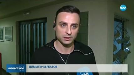 Димитър Бербатов прекратява футболната си кариера