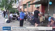 "Отново събарят незаконни сгради в ""Столипиново"""