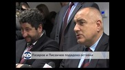 Главният секретар на МВР Светлозар Лазаров подаде оставка