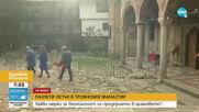 При какви мерки ще посрещнат Великден в Троянски манастир