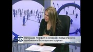 Доцент Диан Неделчев: Пред новия патриарх стоят много нерешени проблеми