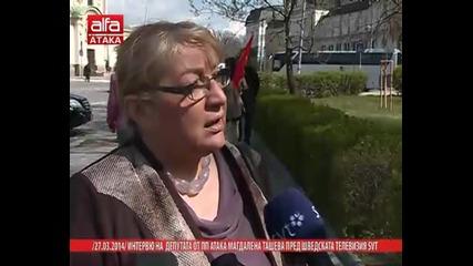Интервю на депутата от Пп Атака Магдалена Ташева пред шведската телевизия Svt. Тв Alfa - Атака 27.03