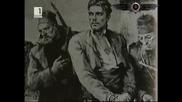 Васил Левски - Седем педи над земята