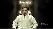 Dariush - Celloole Bi Marz Music Video