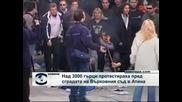 Над 3000 гърци протестираха пред сградата на Върховния съд в Атина