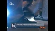 02.08.2011.първи протест против добива и търсенето на Шистов Газ.софия