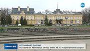 Българка от Австралия завеща 2 млн. лв на Националната галерия