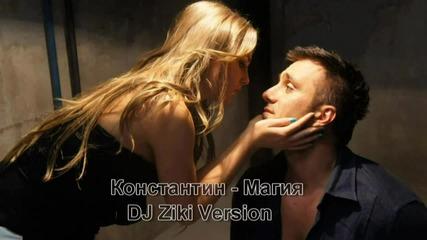 Константин - Магия / Dj Ziki Version