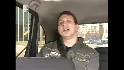 Бнт такси с Владимир Христовски - 23.02.2010